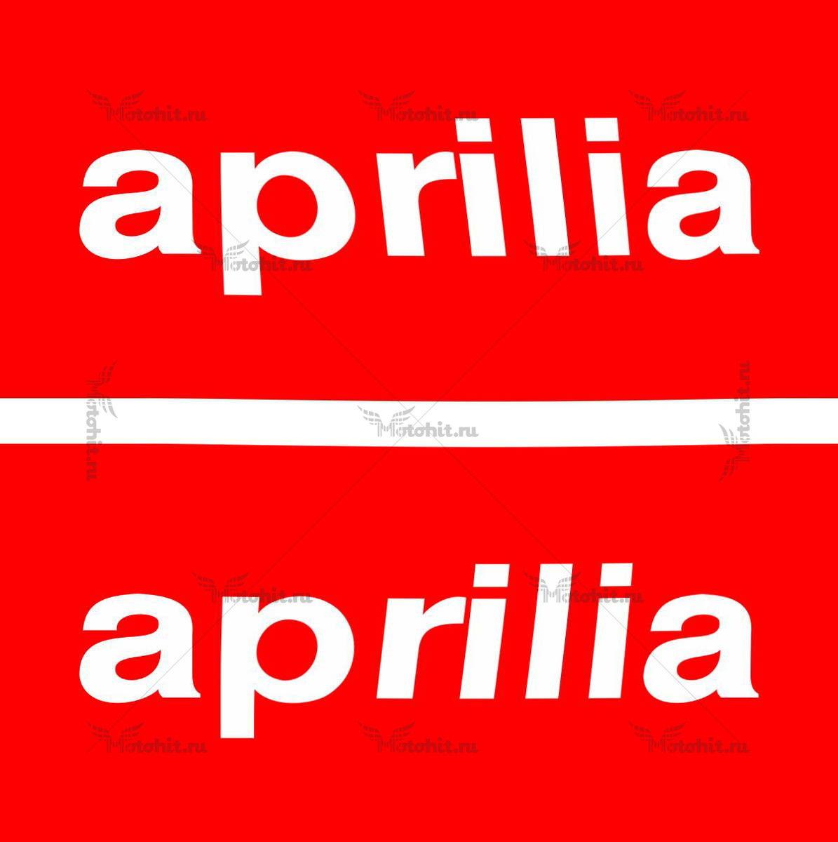 Наклейки Aprilia LOGO