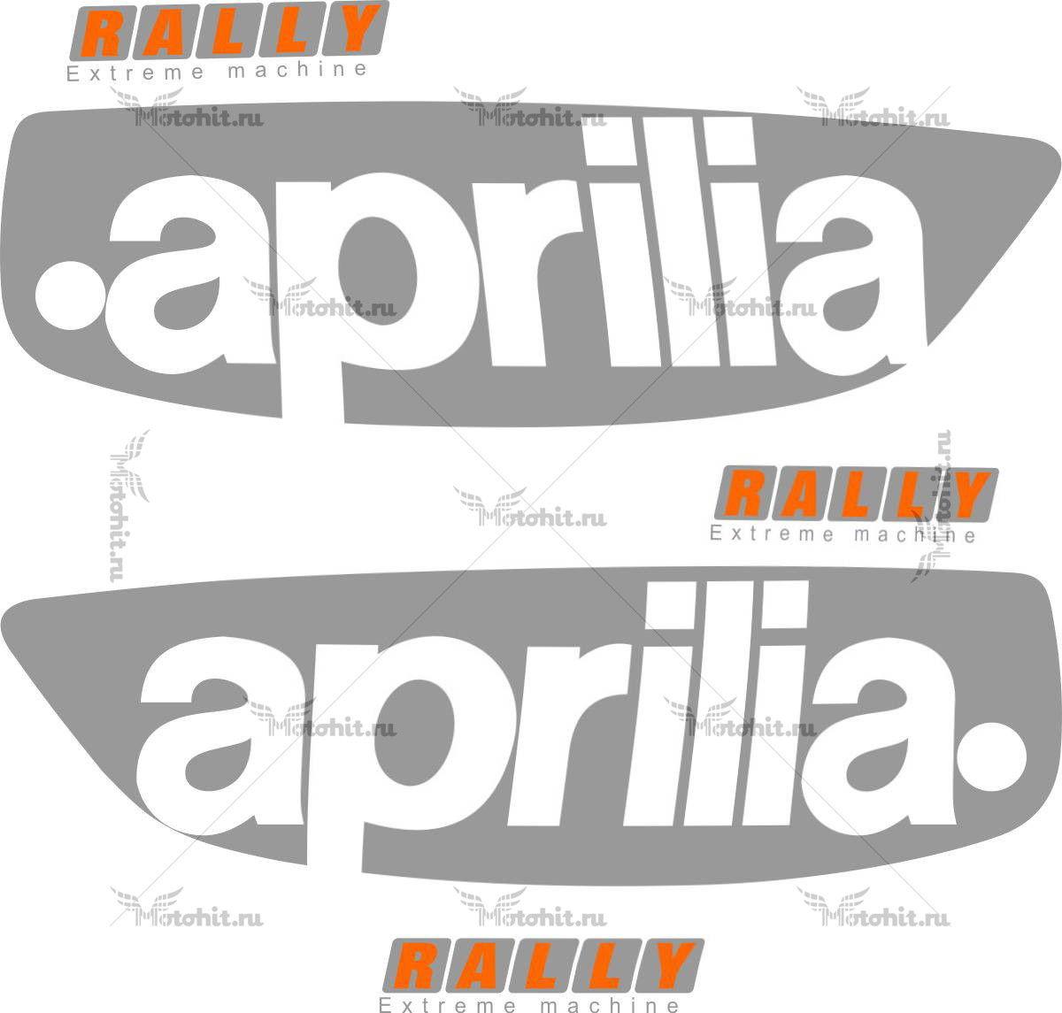 Наклейки Aprilia RALLY