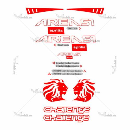 Комплект наклеек Aprilia AREA-51 UNIVERSAL