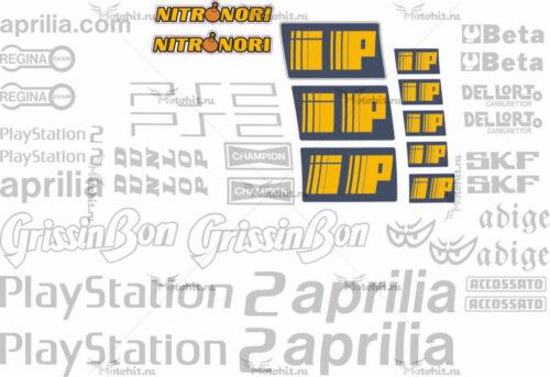 Комплект наклеек Aprilia NORI UNIVERSAL