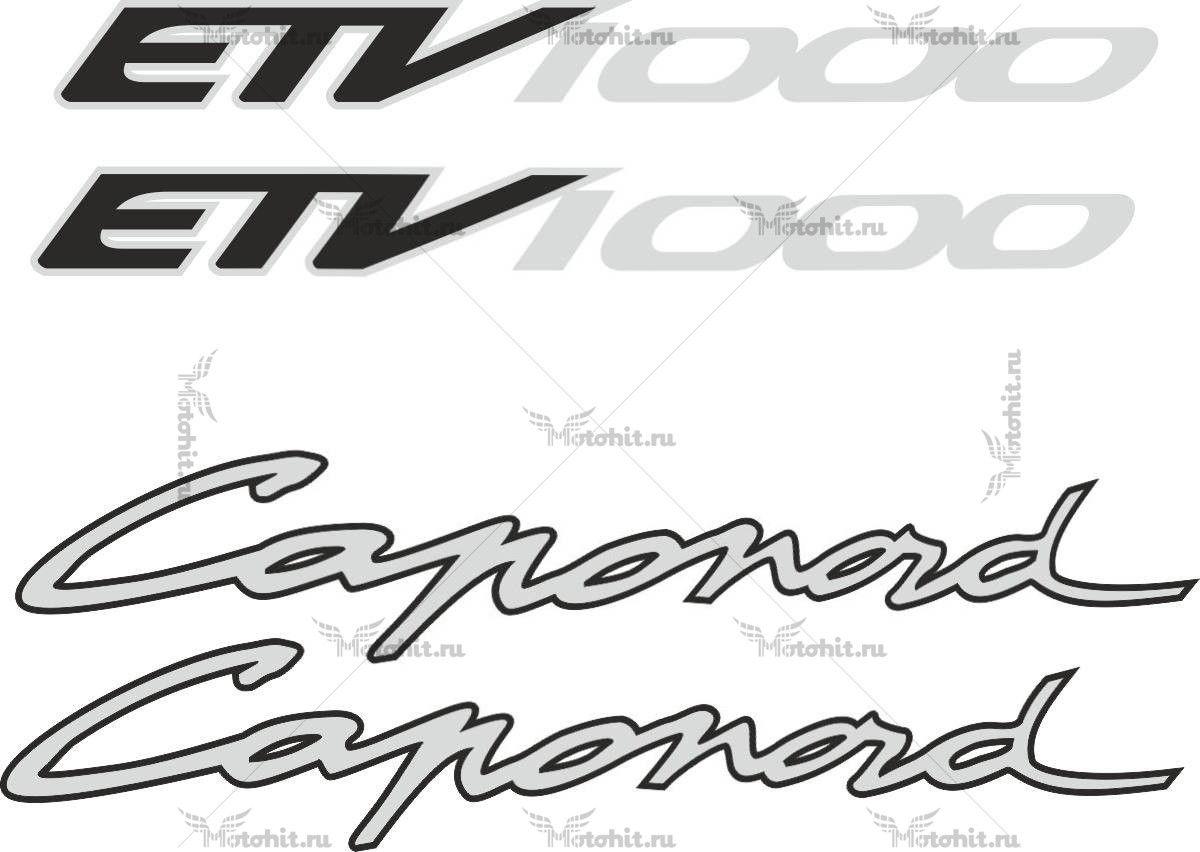 Комплект наклеек Aprilia ETV-1000 CAPONORD