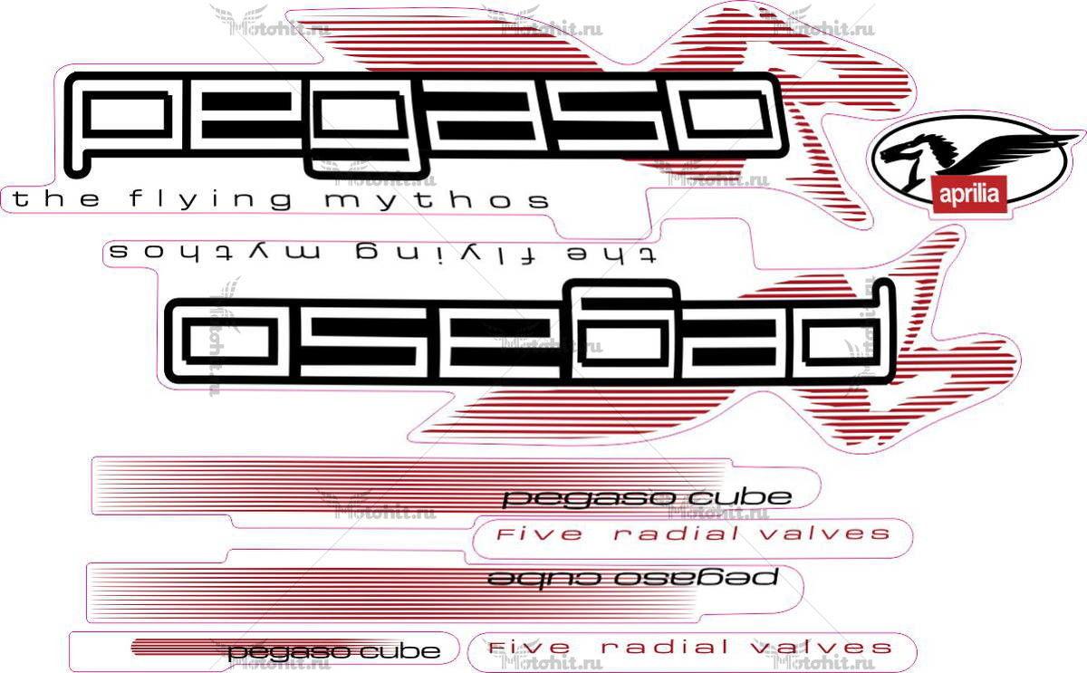 Комплект наклеек Aprilia PEGASO-650 2001
