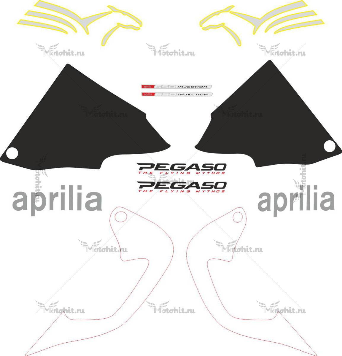 Комплект наклеек Aprilia PEGASO-650-IE 2003