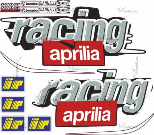 Комплект наклеек Aprilia RS-50 RS-125 2000