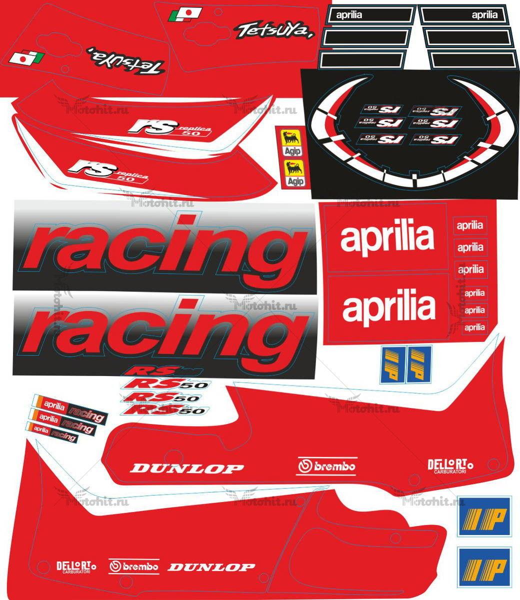 Комплект наклеек Aprilia RS-50 RS-125 2001