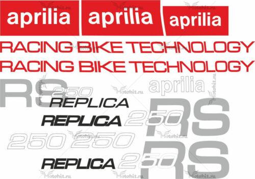Комплект наклеек Aprilia RS-250