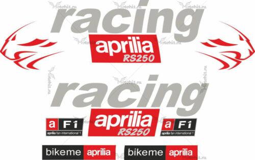 Комплект наклеек Aprilia RS-250 PANTHERS
