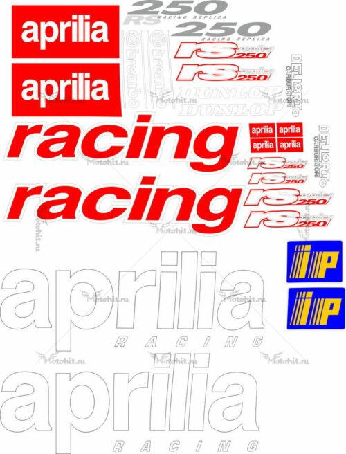 Комплект наклеек Aprilia RS-250 REPLICA