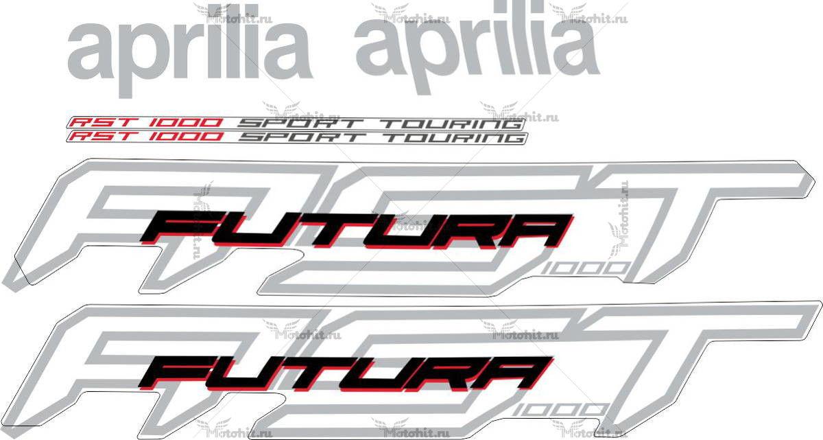 Комплект наклеек Aprilia RST-1000 FUTURA 2001-2004
