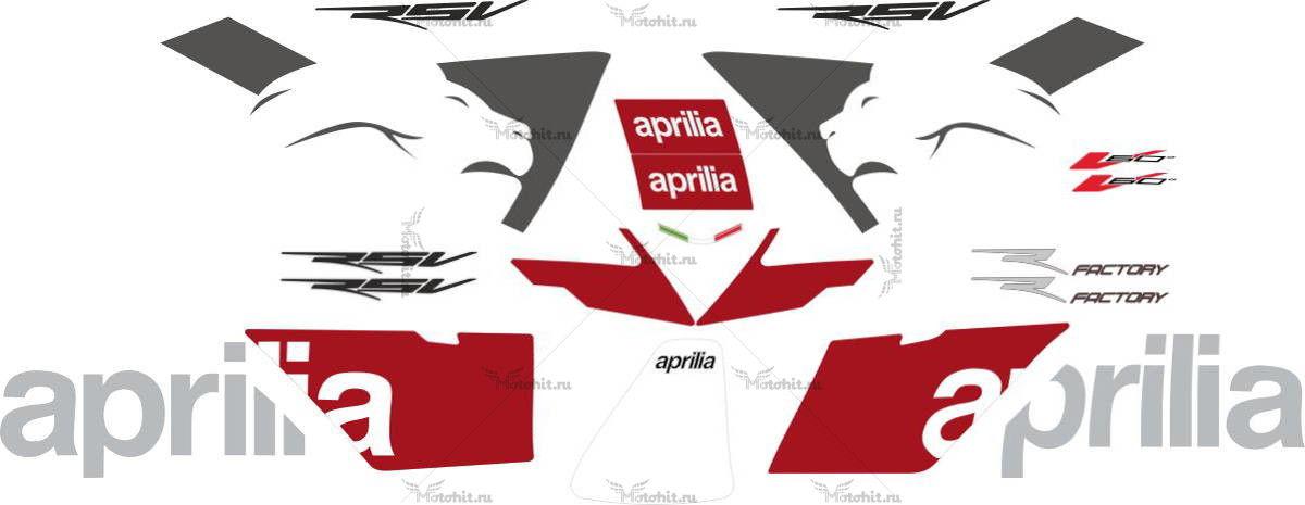 Комплект наклеек Aprilia RSV-1000 2007
