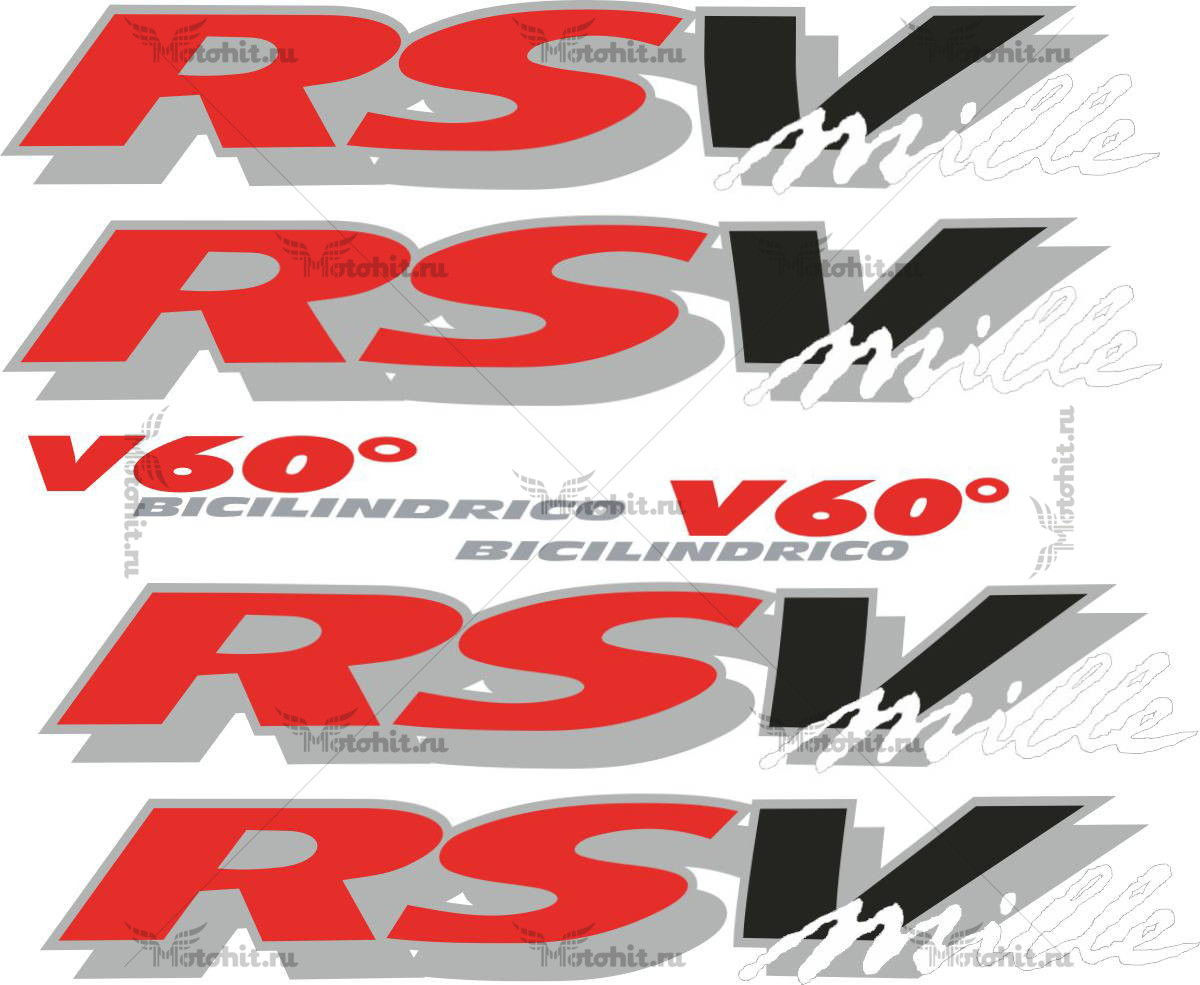 Комплект наклеек Aprilia RSV 1999