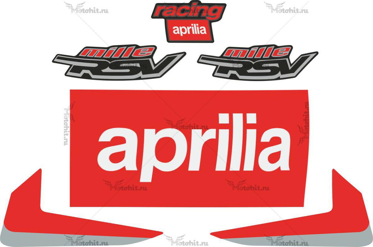 Комплект наклеек Aprilia RSV-MILLE-3