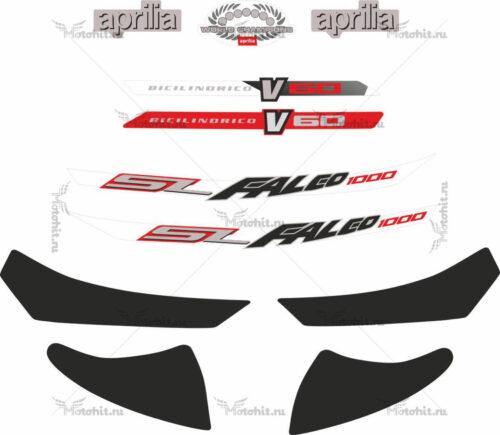Комплект наклеек Aprilia SL-1000-FALCO 2003 WHITE