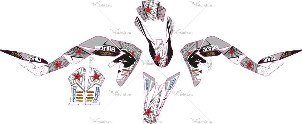 Комплект наклеек Aprilia RXV-SXV-450-550