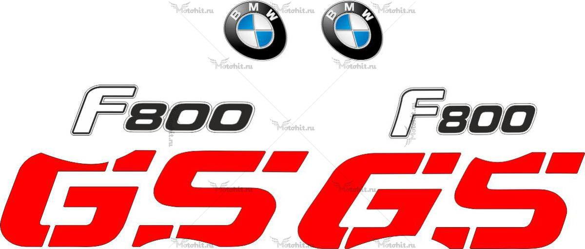 Комплект наклеек BMW F-800-GS 2008-2009