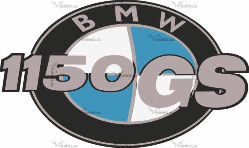 Комплект наклеек BMW GS-1150