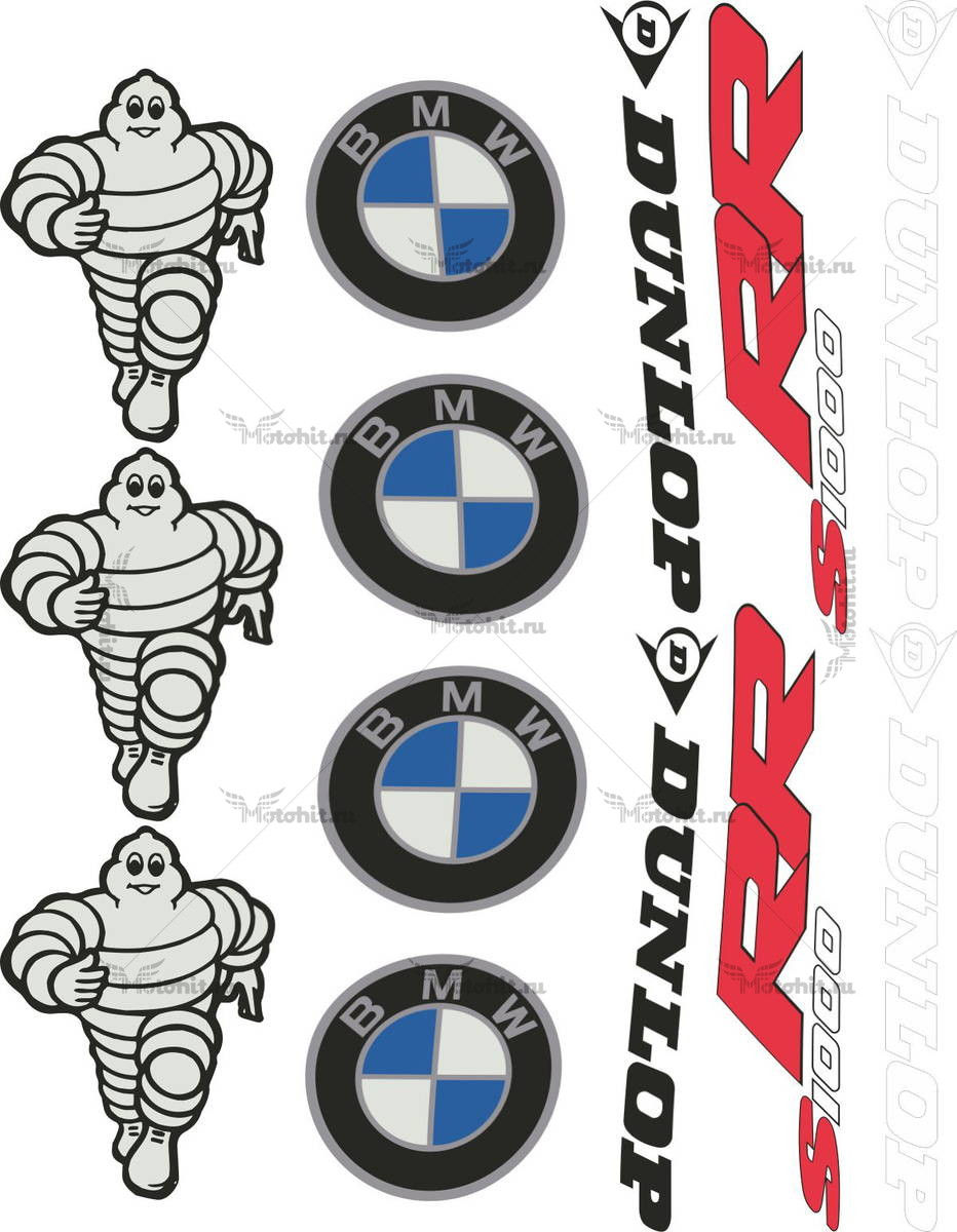 Комплект наклеек BMW S-1000-R