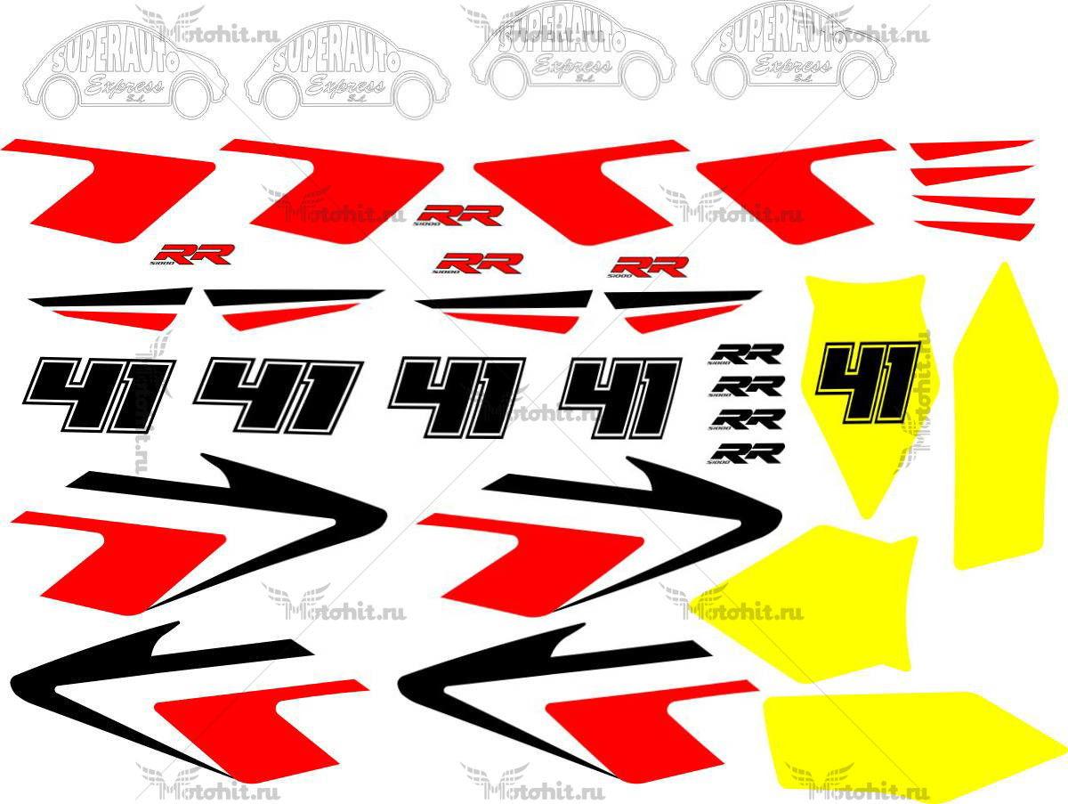 Комплект наклеек BMW S-1000-RR CONFORAUTO