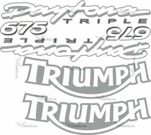 Комплект наклеек DAYTONA-675 2006 TRIUMPH-SILVER