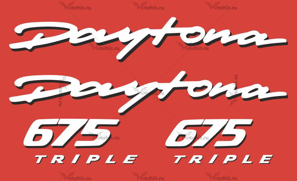 Комплект наклеек DAYTONA-675 2007 TRIUMPH