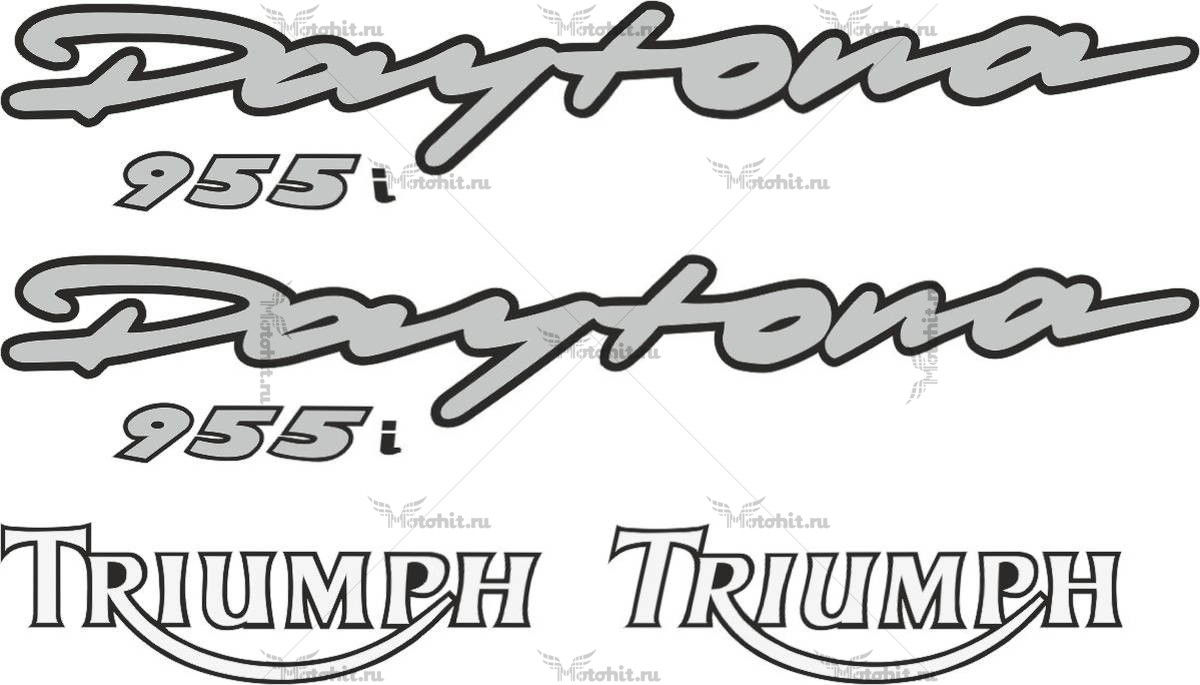Комплект наклеек DAYTONA-955-I TRIUMPH