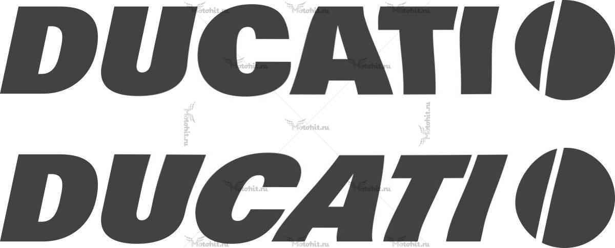 Наклейка DUCATI BEAM