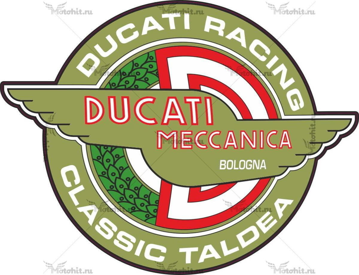 Наклейка DUCATI RACING-CLASSIC-TALDEA-COLOR