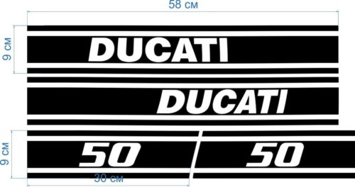 Комплект наклеек DUCATI 50