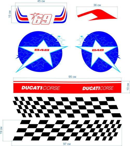 Комплект наклеек DUCATI HAYDEN-69