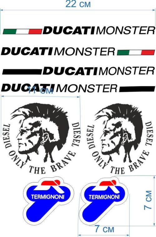 Комплект наклеек DUCATI MONSTER-MOHICANO