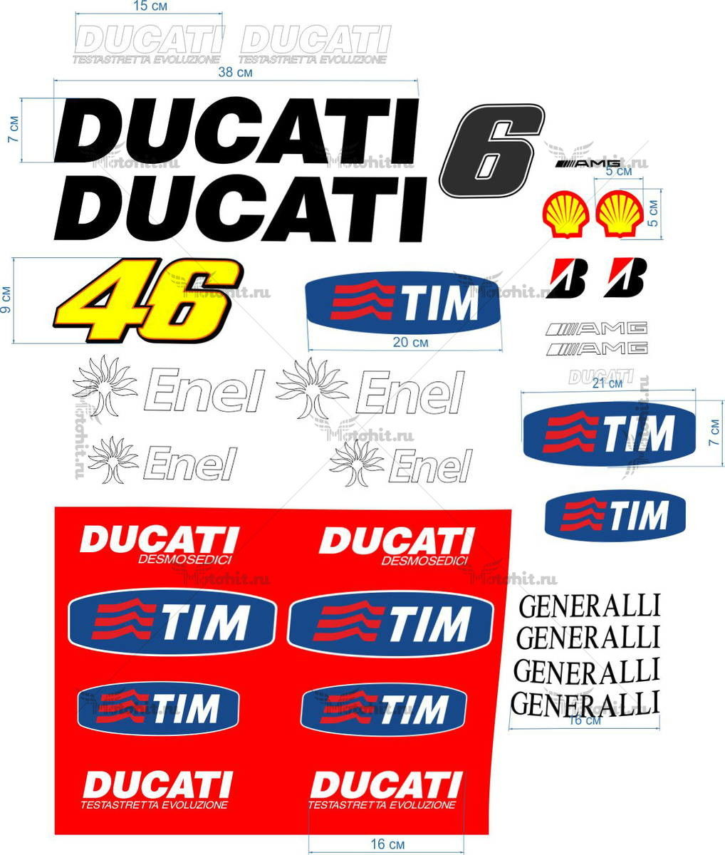 Комплект наклеек DUCATI VALENTINO-ROSSI