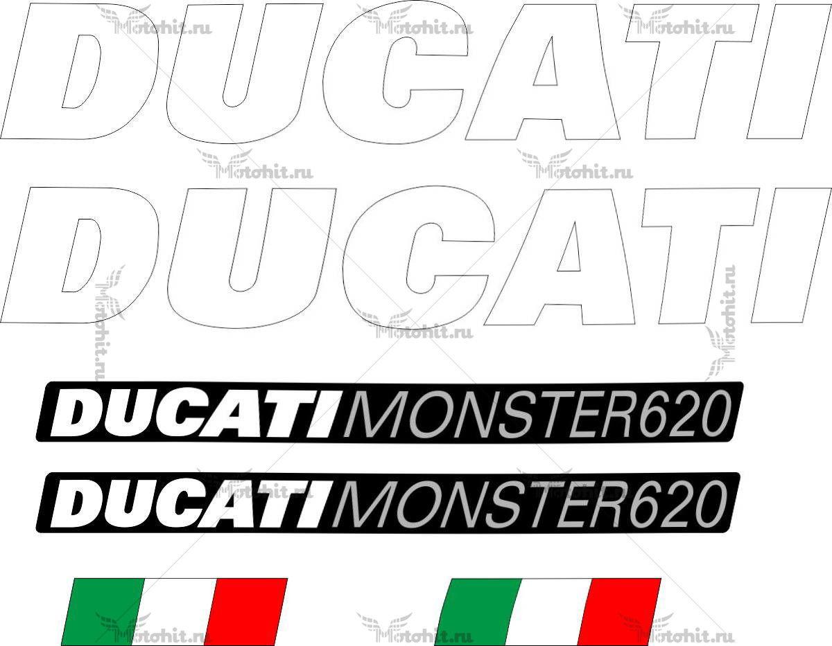 Комплект наклеек DUCATI-620