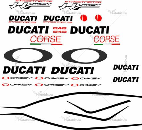 Комплект наклеек DUCATI-848 STREETFIGHTER