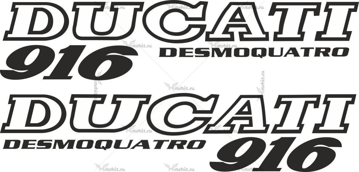 Комплект наклеек DUCATI-916