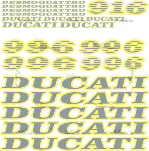 Комплект наклеек DUCATI-916-996