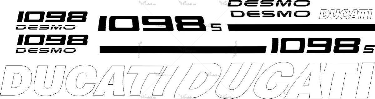 Комплект наклеек DUCATI 1098