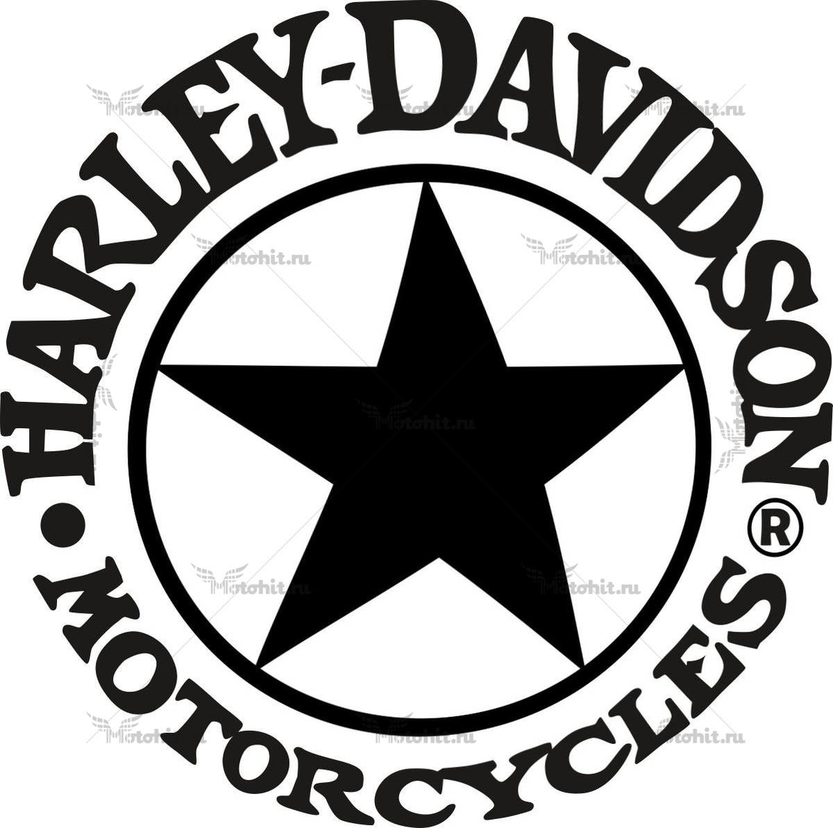 Наклейка HARLEY DAVIDSON STAR