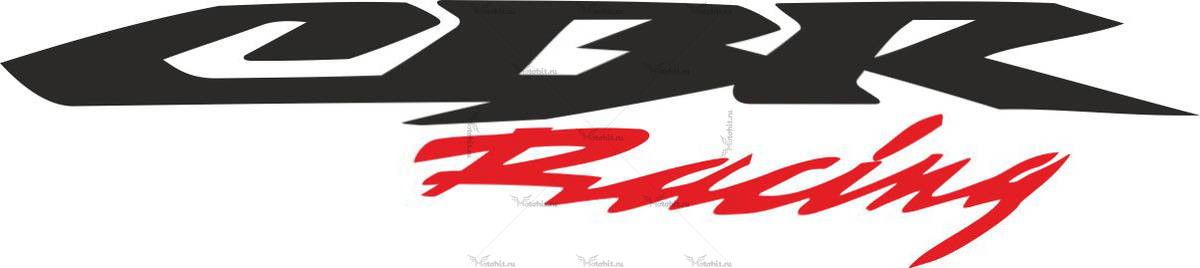 Наклейка Honda CBR-RACING