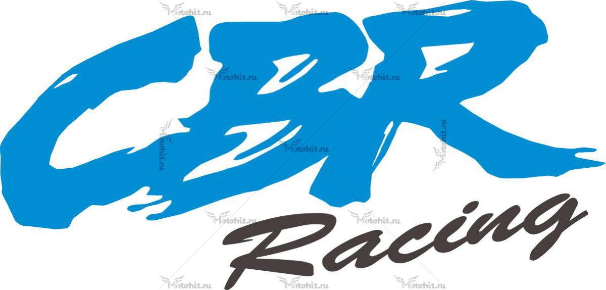 Наклейка Honda CBR-RACING-2