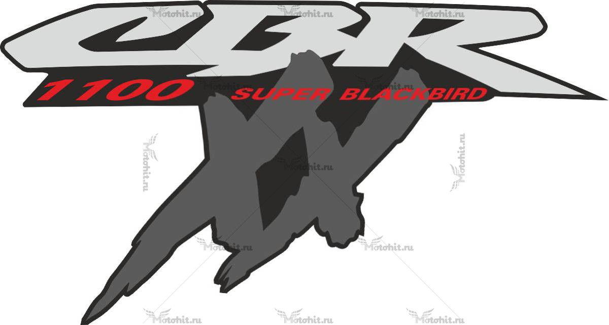 Наклейка Honda CBR-XX-DUAL-CBS