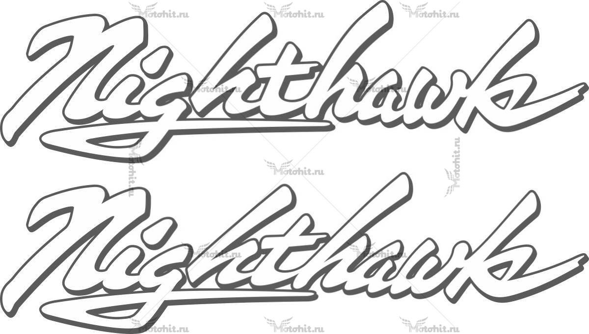 Наклейка Honda NIGHTHAWK