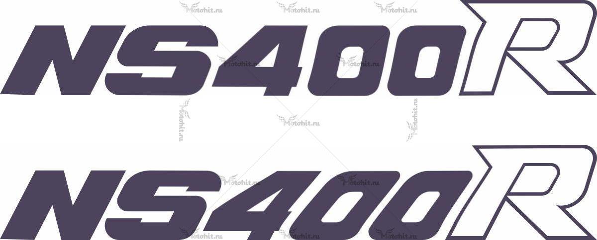 Наклейка Honda NS-400-R