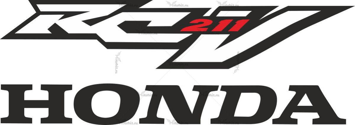 Наклейка Honda RC-211-V