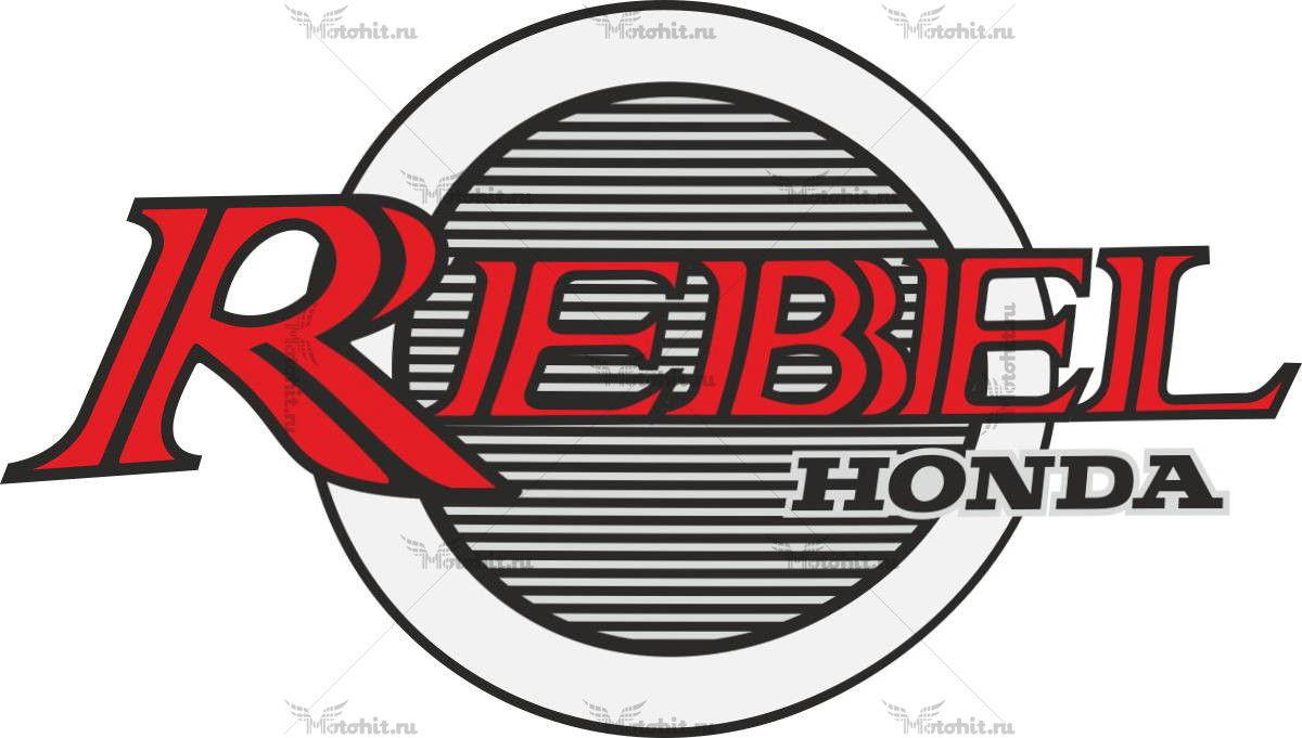 Наклейка Honda REBEL-ESCUDO