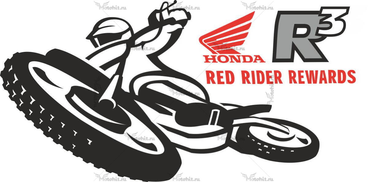 Наклейка Honda RED-RIDERS-REWARD