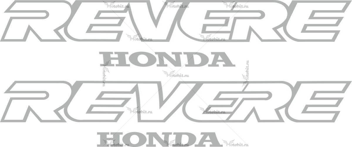 Наклейка Honda REVERE