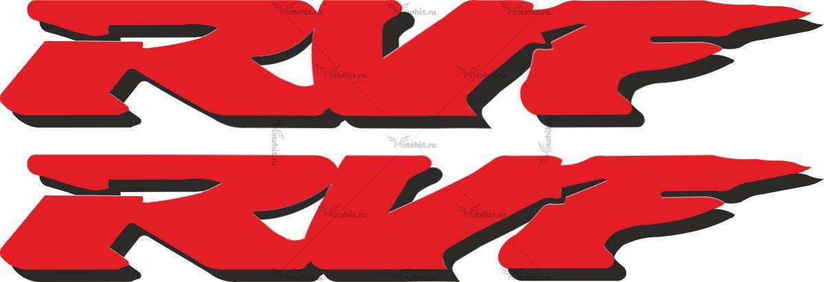 Наклейка Honda RVF