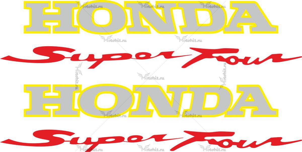 Наклейка Honda SUPER4-STR