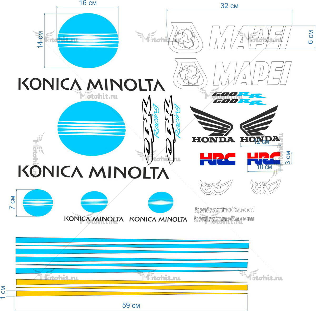 Комплект наклеек Honda CBR-600 2005 KONICA-MINOLTA