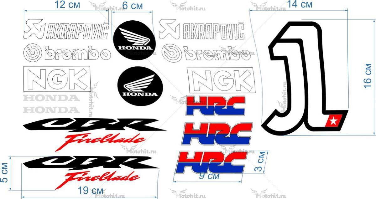 Комплект наклеек Honda CBR-HRC